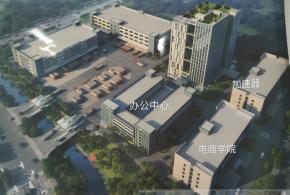 智能跨境电商产业园,强企汇聚,开发区核心地段