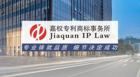 全国商标专利申请和代理服务
