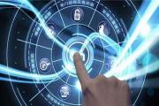 车联网行业深度报告:车联网商用加速,构筑智能驾驶未来