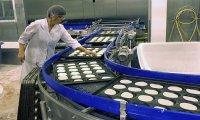 食品原料生产基地选址项目